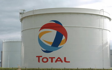 نشست فوق العاده هیات عالی نظارت بر منابع نفتی درباره قرارداد توتال