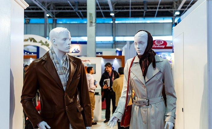 نمایشگاه بینالمللی کیف، کفش، چرم و صنایع وابسته