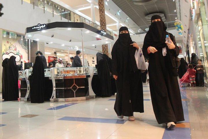 زنان سعودی در مسیر تحولات