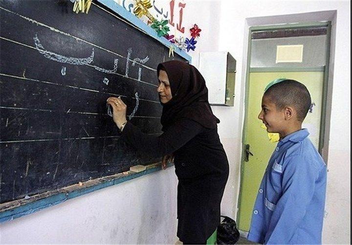 معلم حق التدریس