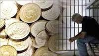 زندانیان مهریه