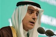 وزیر خارجه عربستان:  توافق هستهای معیوب است!