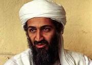 بن لادن