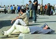 نرخ بیکاری در کشورهای مختلف+ نرخ بیکاری در ایران
