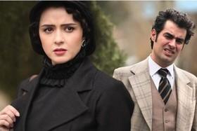 زمان پخش فصل سوم سریال شهرزاد | آخرین اخبار سریال شهرزاد فصل 3