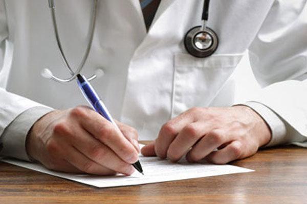 تعرفه های پزشکی