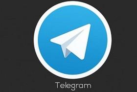 آپدیت تلگرام و قابلیت جدید تلسکوپ