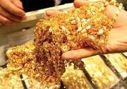 طلا بخریم؟