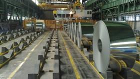 کارخانه فولاد مبارکه
