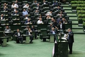صحن علنی امروز مجلس شورای اسلامی