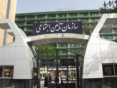 زمان واریز عیدی ایثارگران96 زمان واریز عیدی بازنشستگان تامین اجتماعی اعلام شد - ساعت24