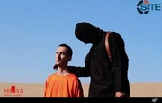 دلیل آرامش پیش از اعدام قربانیان داعش چیست؟ + عکس
