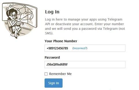 دیلت اکانت تلگرام