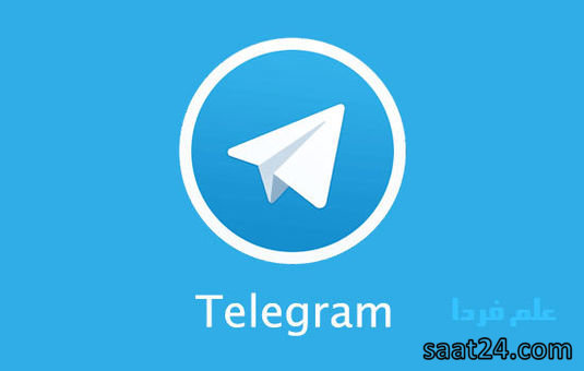 telegram-logo.jpg