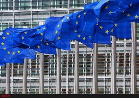 اتحادیه+اروپا.jpg