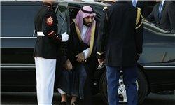 پسر پادشاه عربستان