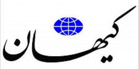 حمله کیهان به جشن خانه سینما/ چرا «فروشنده» جایزه گرفت و «ماجرای نیمروز» نه؟