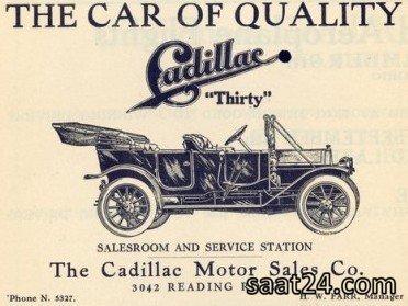 Cadillac 30 Auto