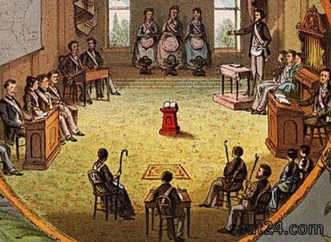 patrons of husbandry