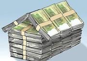 برای دریافت 100 میلیون وام مسکن چند میلیون اوراق باید خرید؟