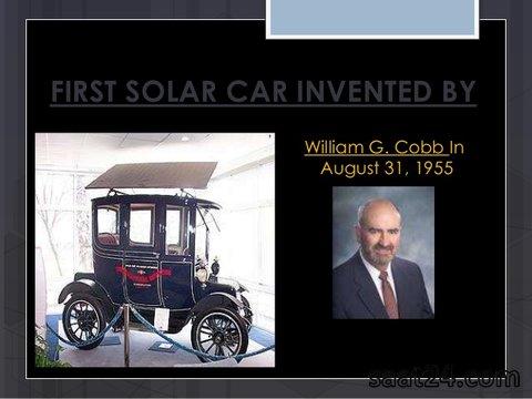 اولین ماشین خورشیدی
