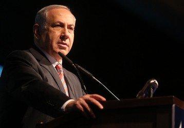 نتانیاهو.jpg