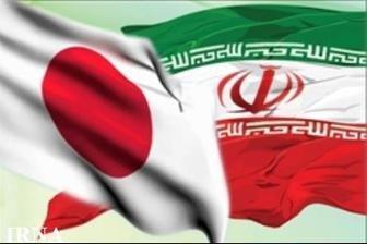 ايران و ژاپن