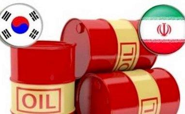 صادرات نفت ایران به کره جنوبی دوبرابر شد