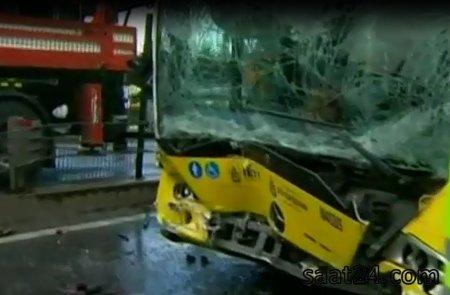 تصادف شگفت و غیر قابل تصور در ترکیه