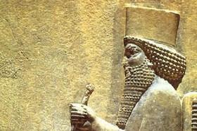 (تصاویر) از اولین میلیاردر دنیا تا به پادشاهی رسیدن داریوش اول