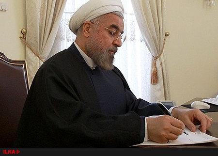 نامه حسن روحانی به مقام معظم رهبری: کاستیها جبران خواهد شد