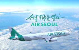 ایر سئول پرواز به 10 مقصد بین المللی را آغاز کرد