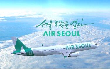 ایر سئول پرواز به 10 مقصد بین المللی را آغاز کرد - سئول تهرانایر سئول پرواز به 10 مقصد بین المللی را آغاز کرد
