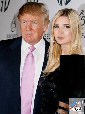 وقتی ترامپ به دخترش هم چشم دارد! + تصویر
