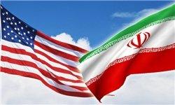 ایران-آمریکا.jpg