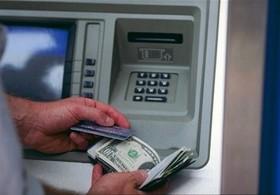 اولین دستگاه خودپرداز بانکی+عکس