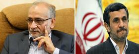 مرعشي احمدينژاد