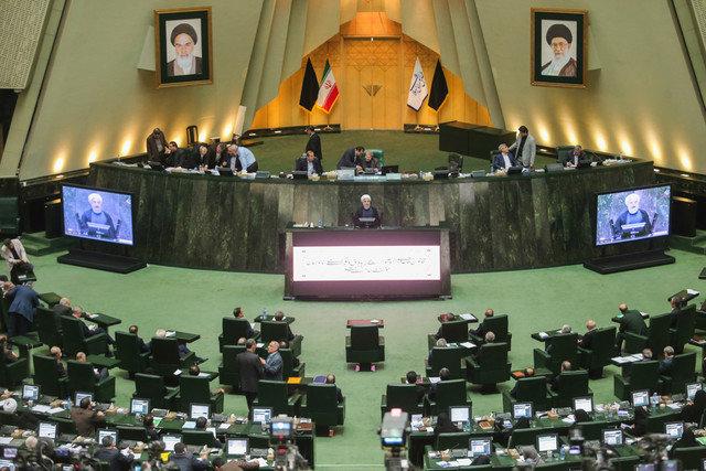 Image result for مجازات اعدام برای قاچاقچیان، در صورت تصویب نهایی مجلس، «حذف میشود»