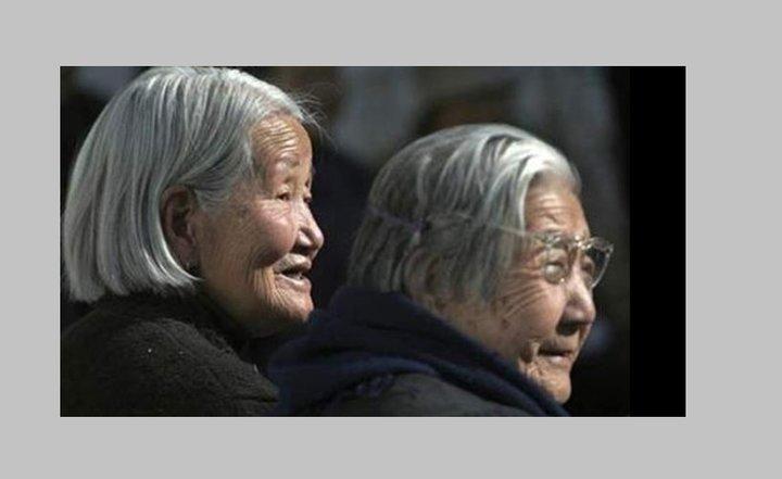 مردم کره
