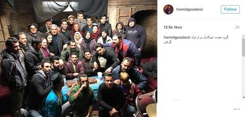 جشن تولد حمید گودرزی در «نیوکاسل»+عکس