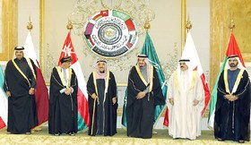 اعراب خلیج فارس