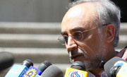 صالحی: ایران بدنبال ساخت رآکتورهای کوچک و متوسط است