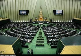 نماینده مجلس:طرح دو فوریتی «تامین امنیت مراسم رسمی»جعل شده است