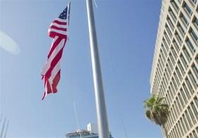 سفارت آمریکا
