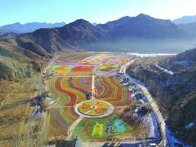 تزئین و رنگ آمیزی مزرعه کشاورزی در منطقه توریستی در پکن در چین