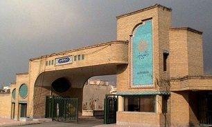 امتحانات روز سه شنبه دانشگاه پیام نور لغو شد