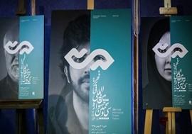 جشنواره تئاتر فجر در سکوت و غم آغاز شد