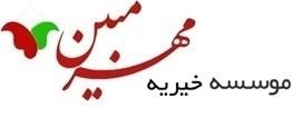 فراخوان کمک فوری برای پدر افغان که سرطان مغزی دارد