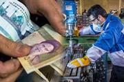 جزئیات و نحوه پرداخت عیدی کارگران