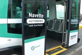 اتوبوس بدون راننده